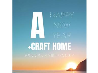 a_craft